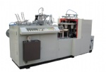 PB-S Double Side PE Coated Paper Bowl Forming Machine